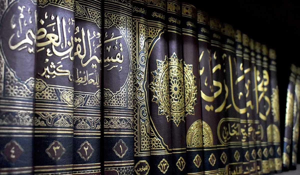 llojet e haditheve