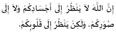 hadithi pamja dhe zemra