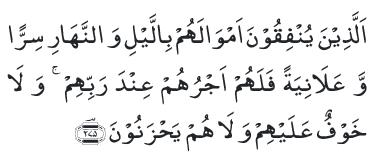 sakrifica per islamin