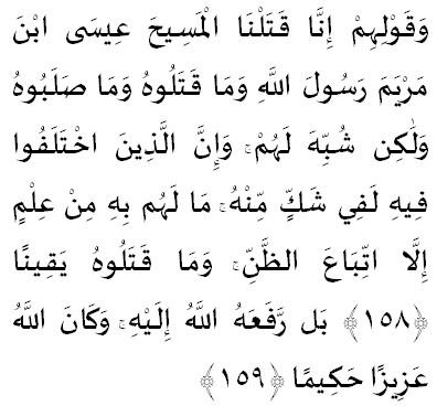 Isai nuk u vra, arabic