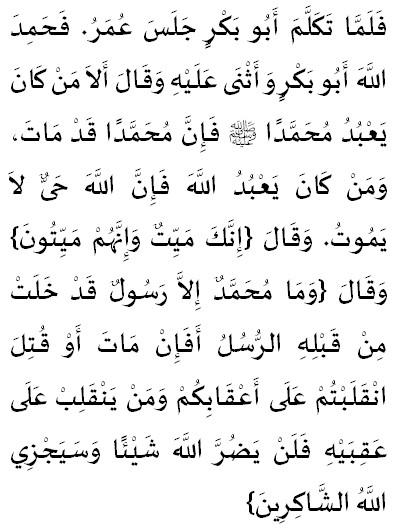 gjithë profetët vdiqën