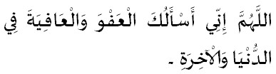 lutje per miresi ne bote e ahiret