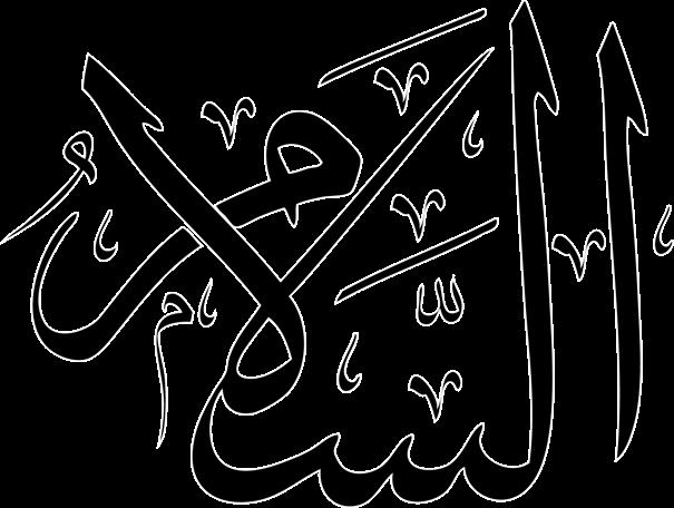 Emrat e Allahut - Emrat e Zotit Es-Selām