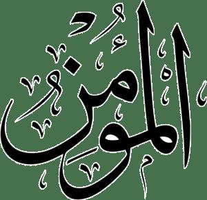 Emrat e Allahut - Emrat e Zotit el-Mu'min