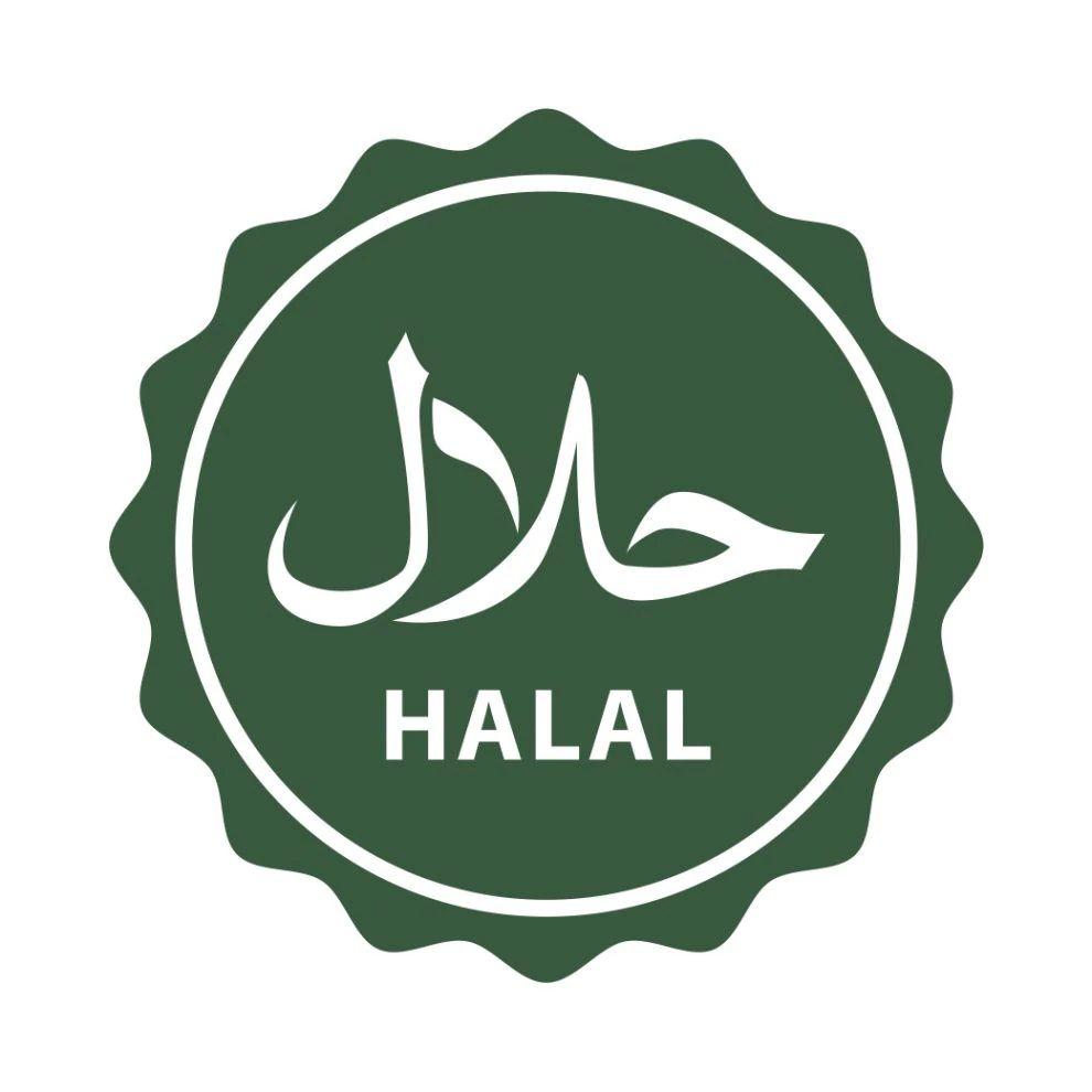 Koncepti i Islamit rreth hallallit