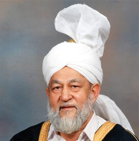 حضرة مرزا طاهر أحمد (رحمه الله)