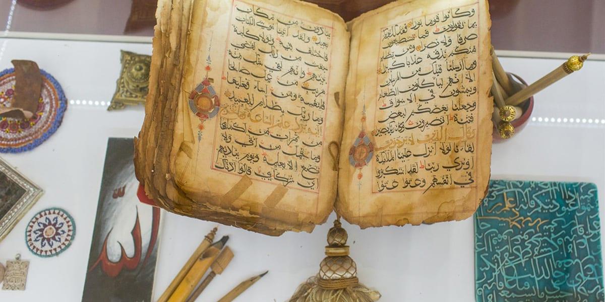 جمع القرآن الكريم معجزة الإسلام