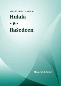 Halife u islamu