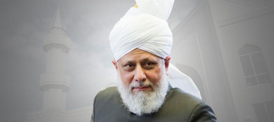 Hazrat Mirza Masroor Ahmad 01