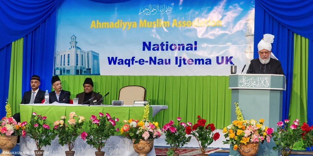 2015-Waqf-e-Nau-Ijtema-004