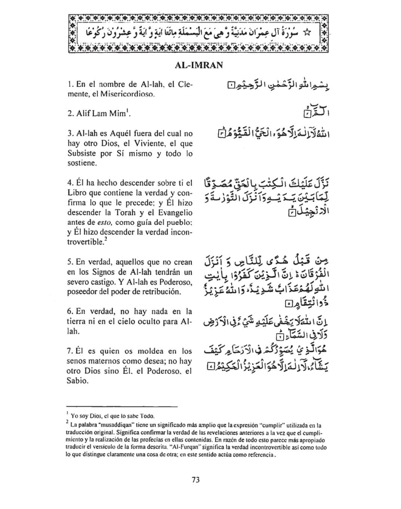 003-Al-Imran-05