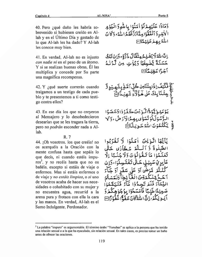 004-Al-Nisa-12