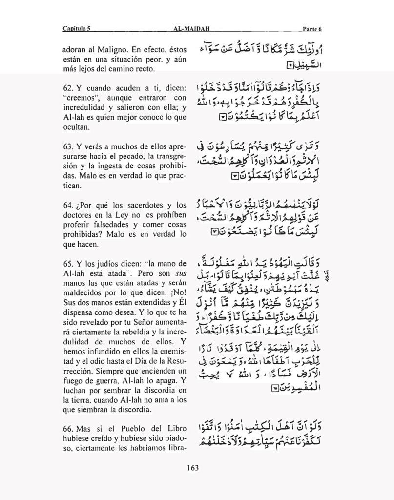005-Al-Maidah-17