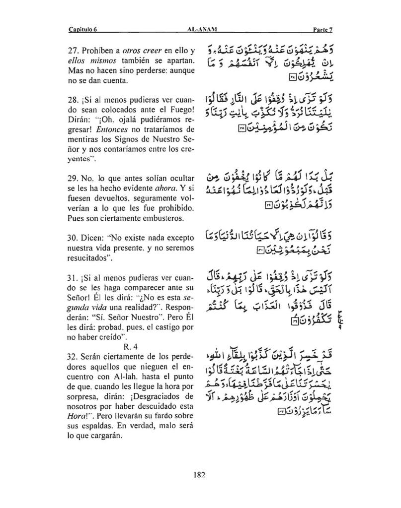 006-Al-Anam-07