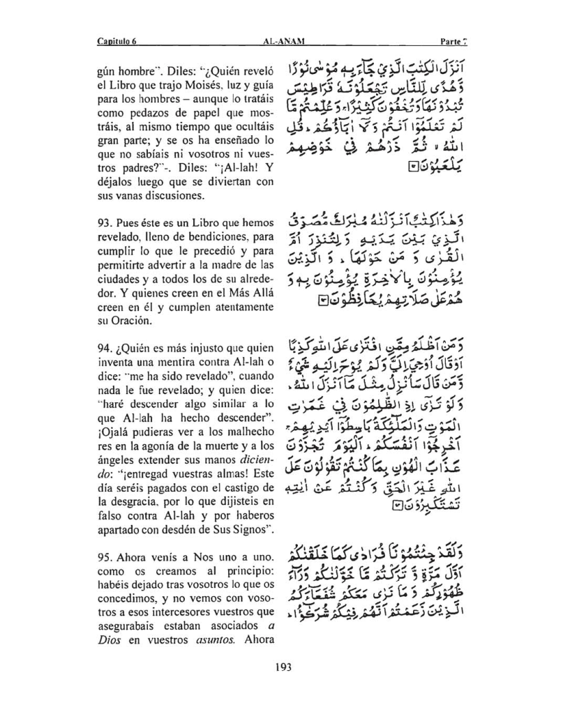 006-Al-Anam-18