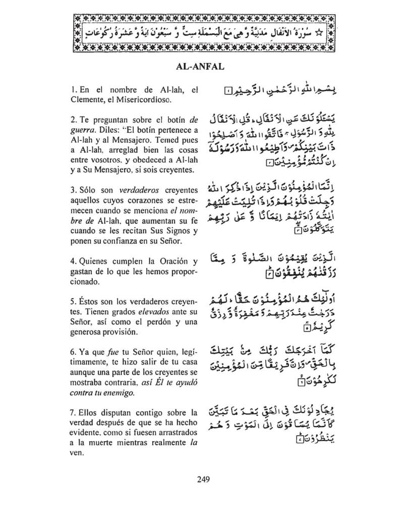 008-Al-Anfal-05