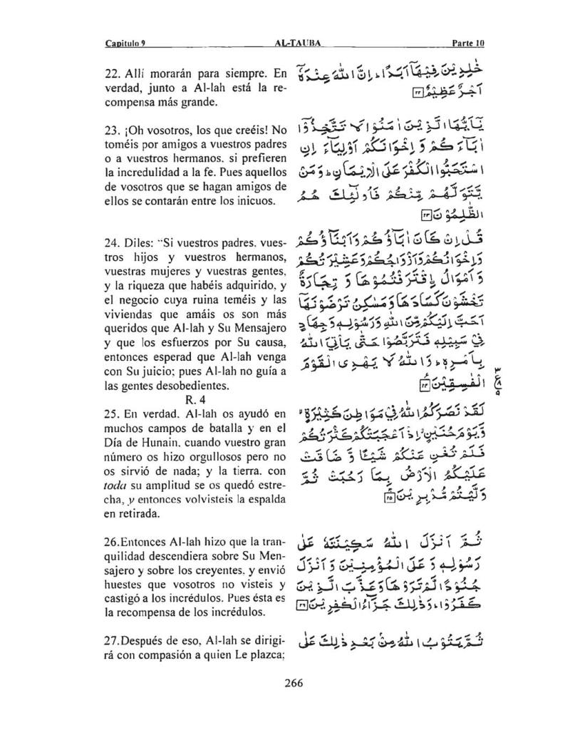 009-Al-Tauba-05