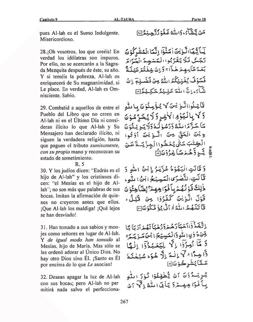 009-Al-Tauba-06