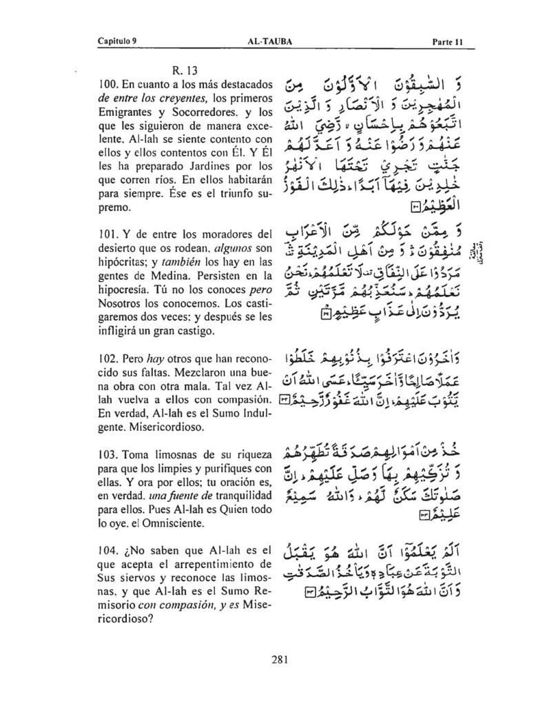 009-Al-Tauba-20