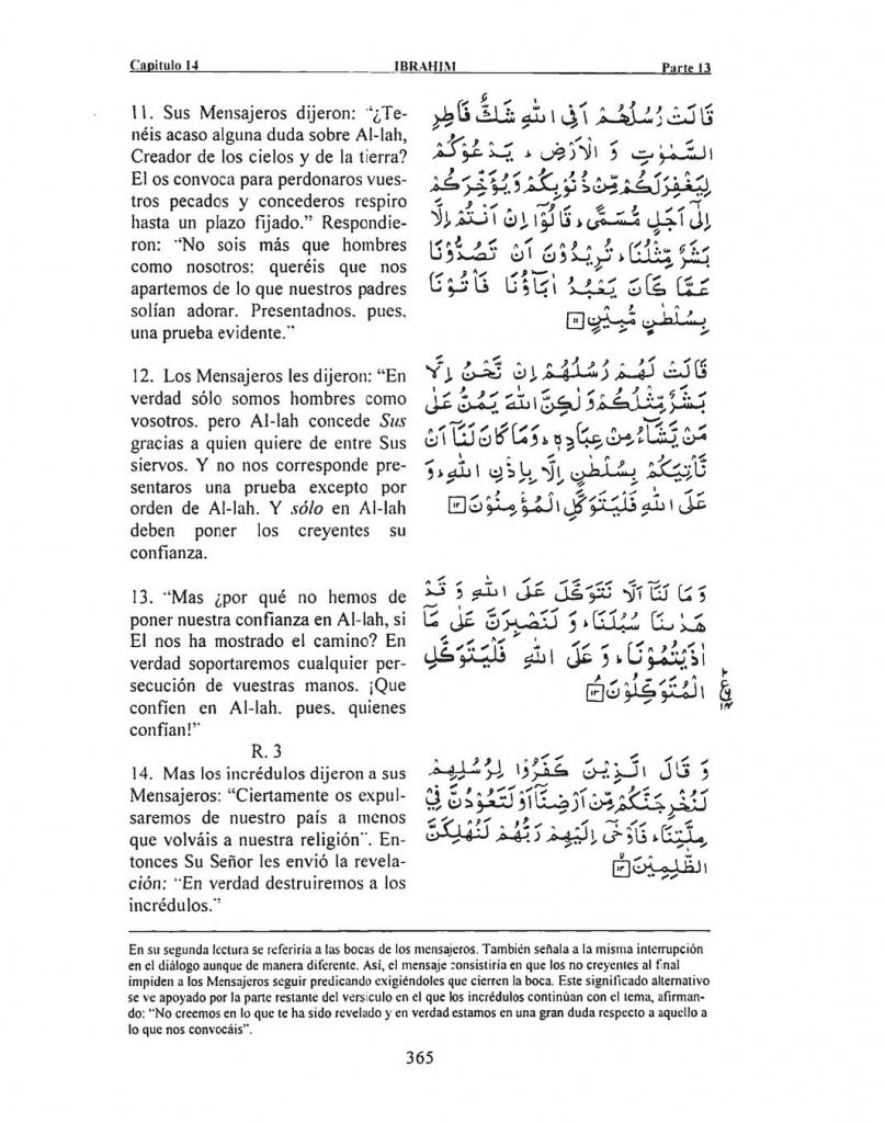 014-Ibrahim-04
