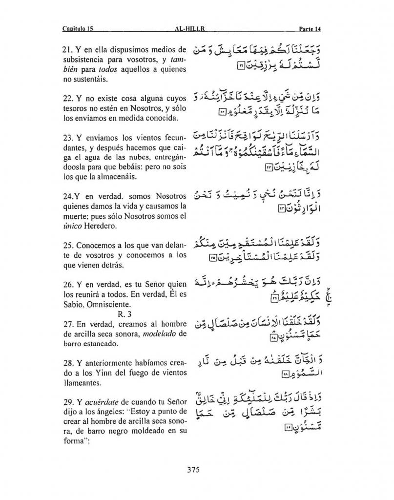 015-Al-Hillr-04