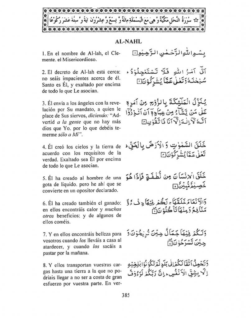 016-Al-Nahl-03