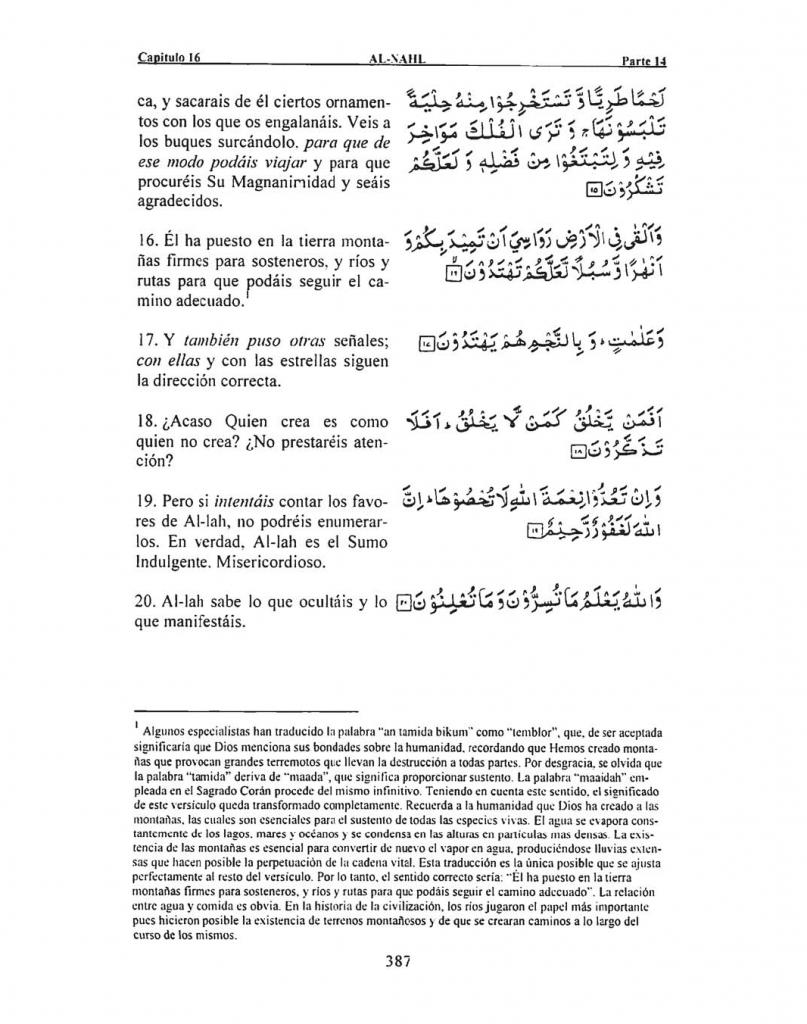 016-Al-Nahl-05