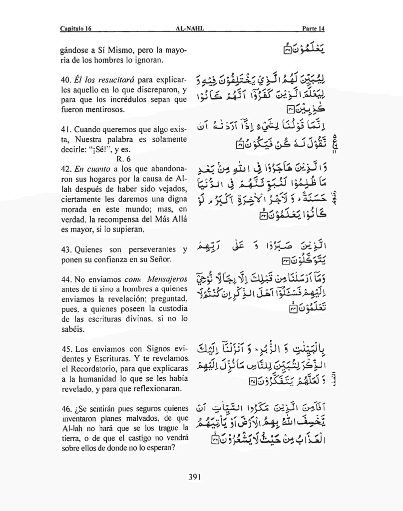 016-Al-Nahl-09