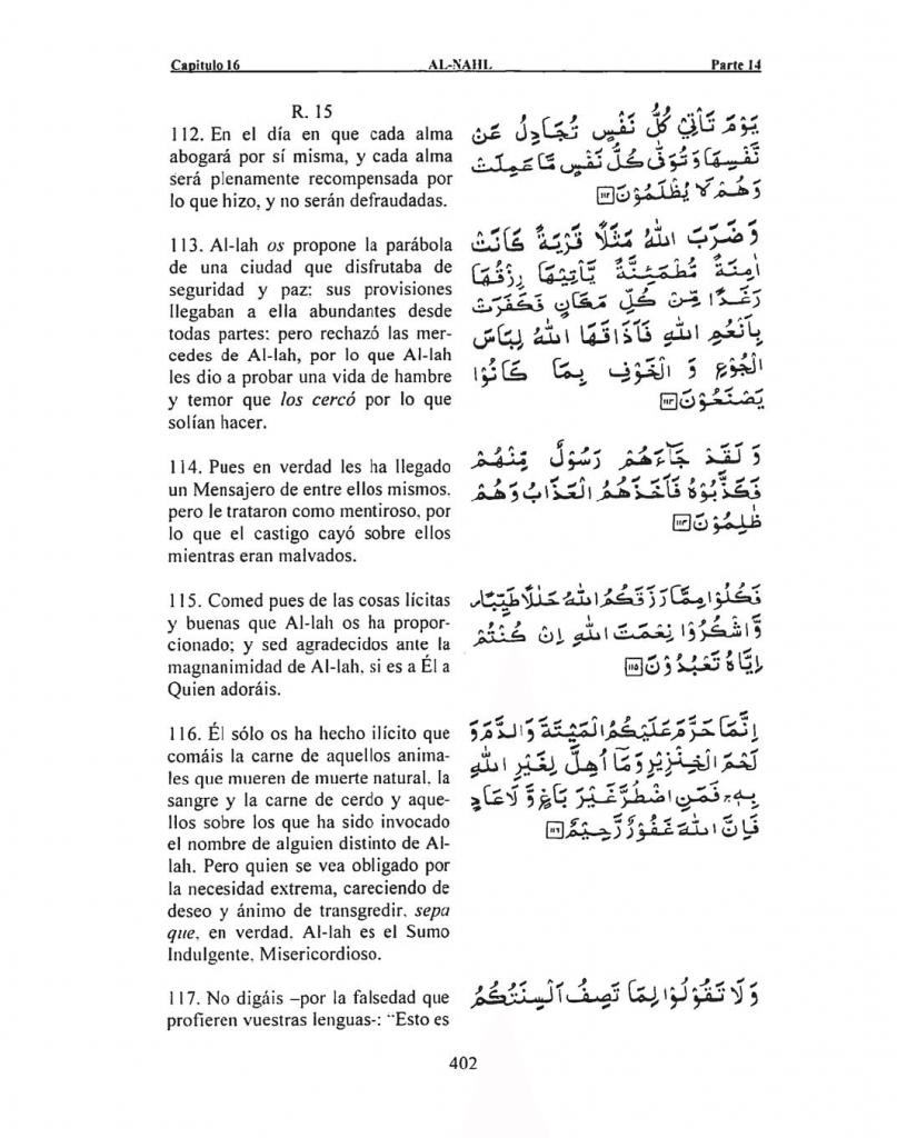 016-Al-Nahl-20