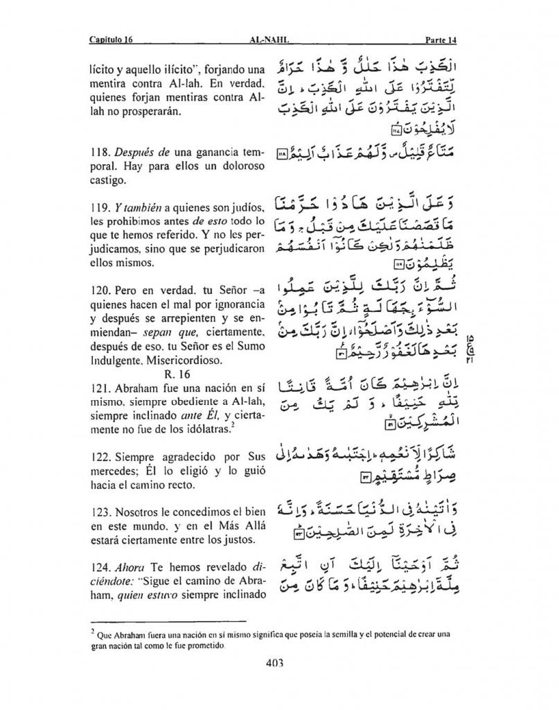 016-Al-Nahl-21