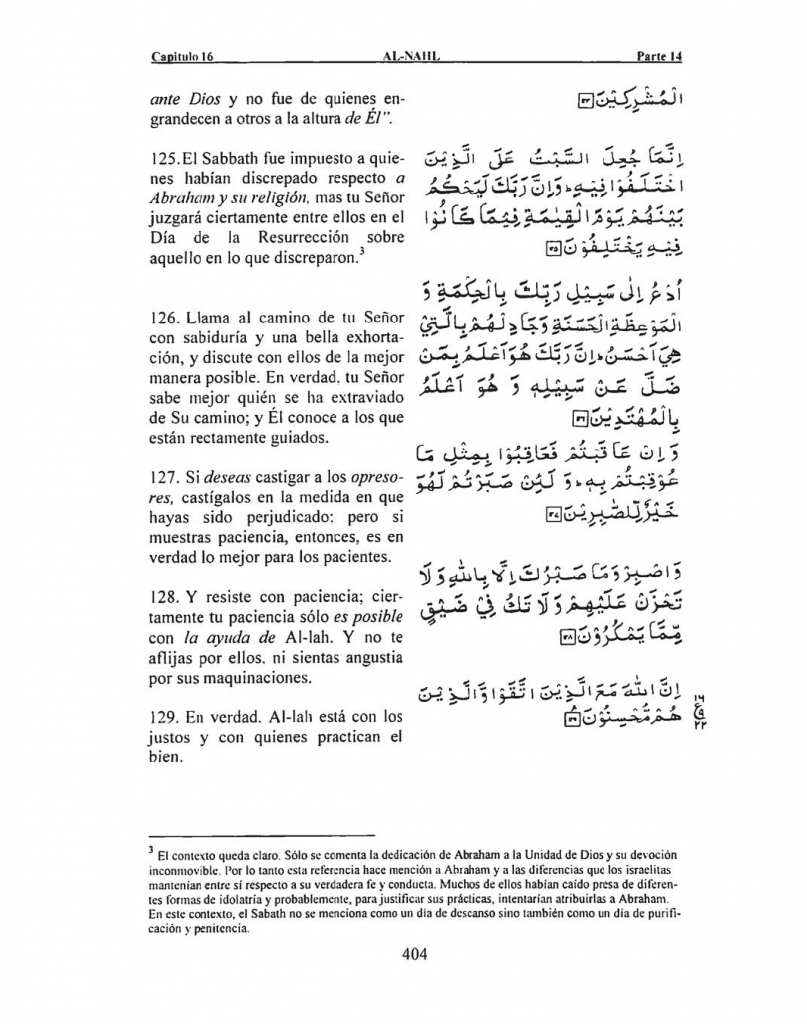 016-Al-Nahl-22