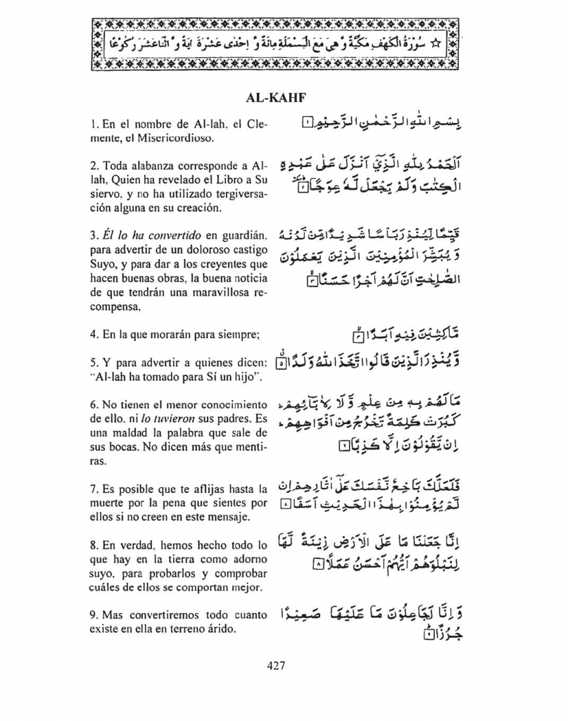 018-Al-Kahf-04