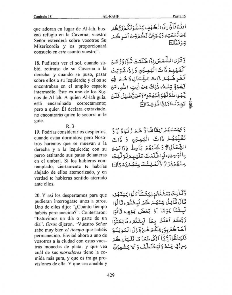 018-Al-Kahf-06