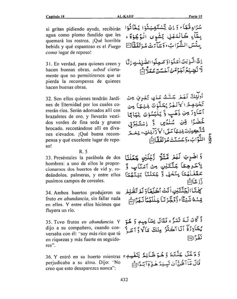 018-Al-Kahf-09