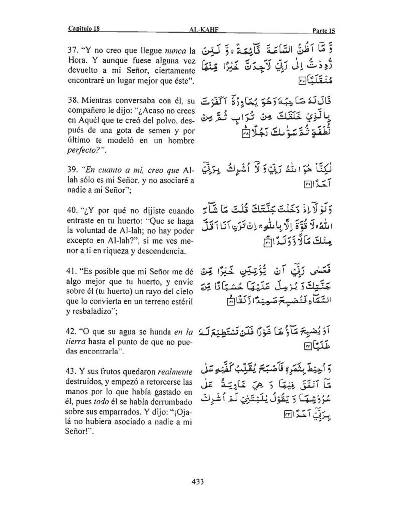 018-Al-Kahf-10