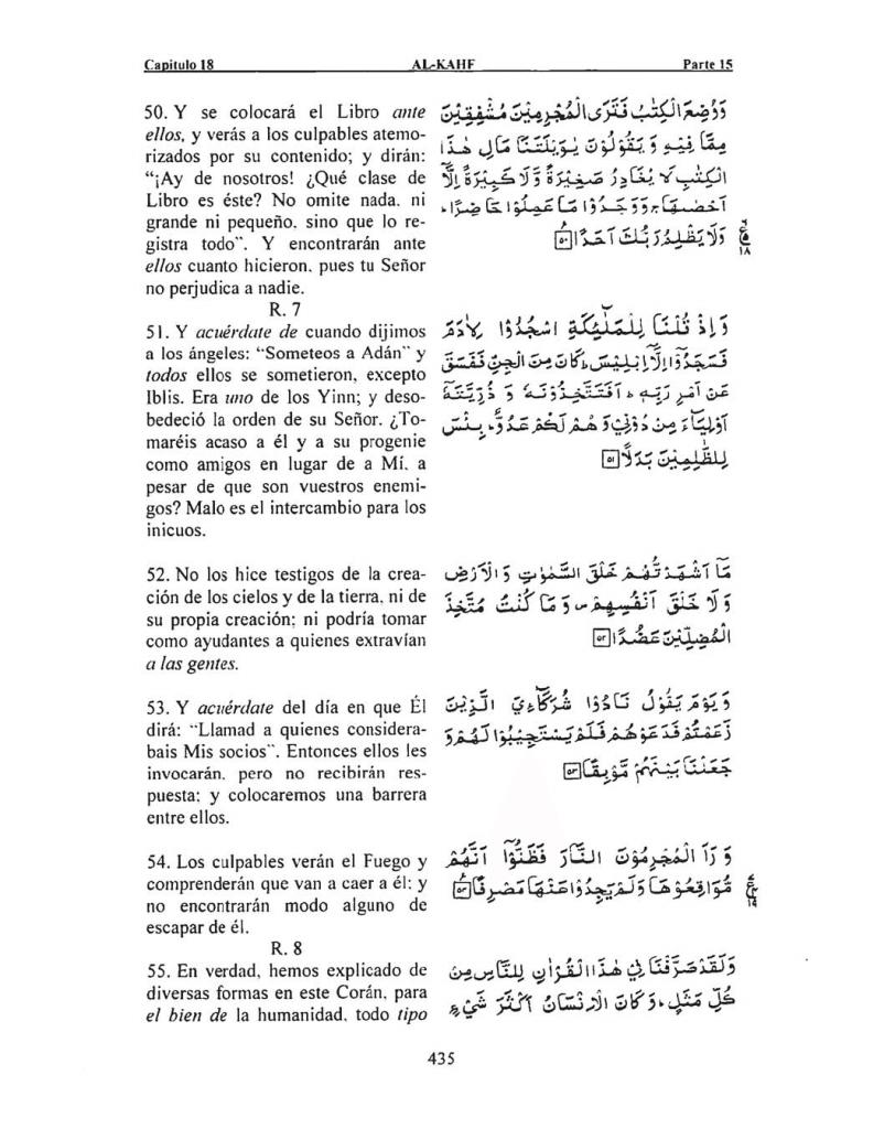 018-Al-Kahf-12