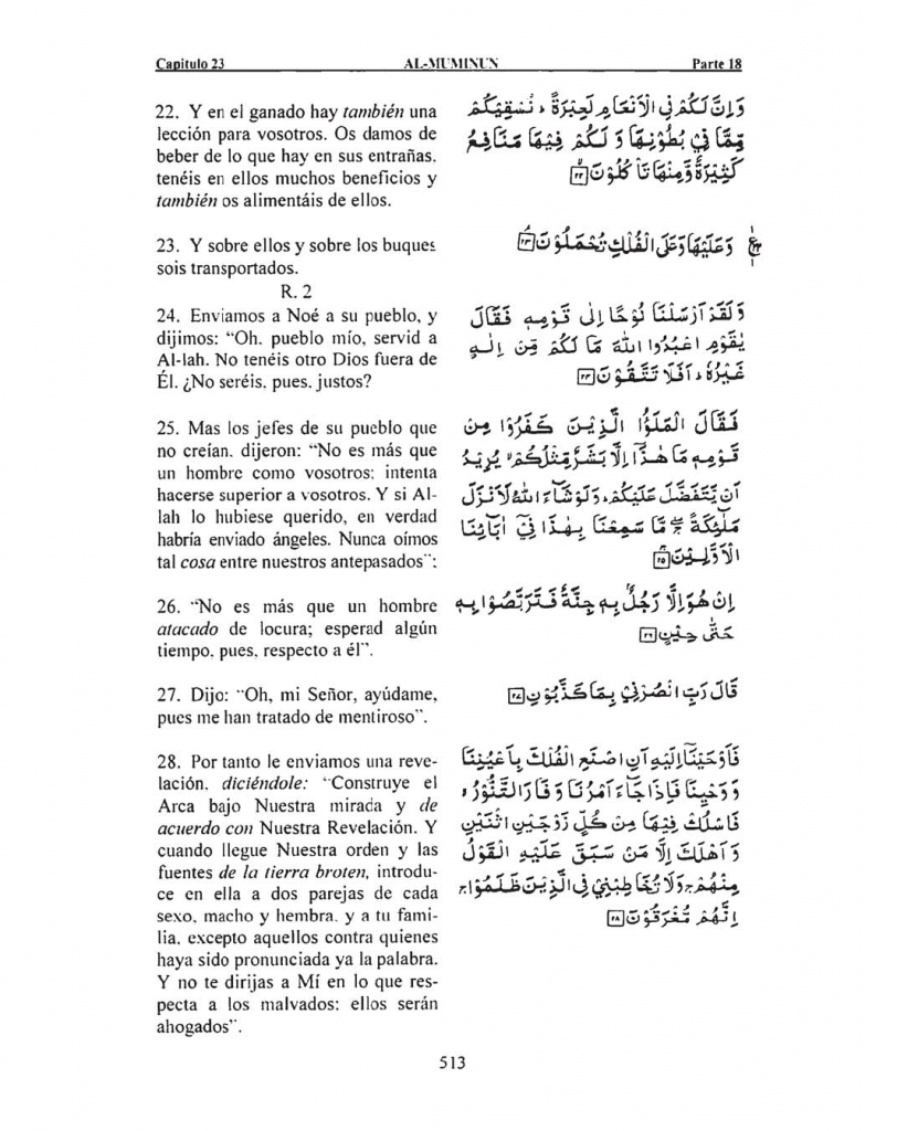 023-Al-Muminun-05