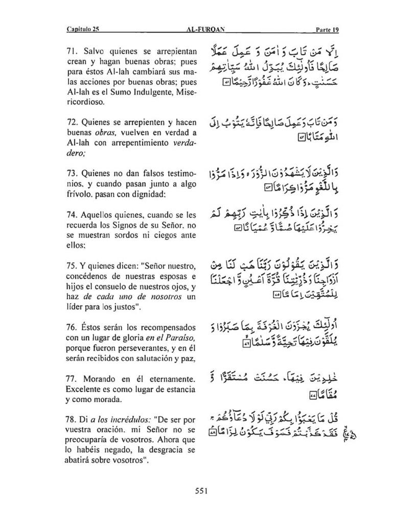 025-Al-Furqan-12
