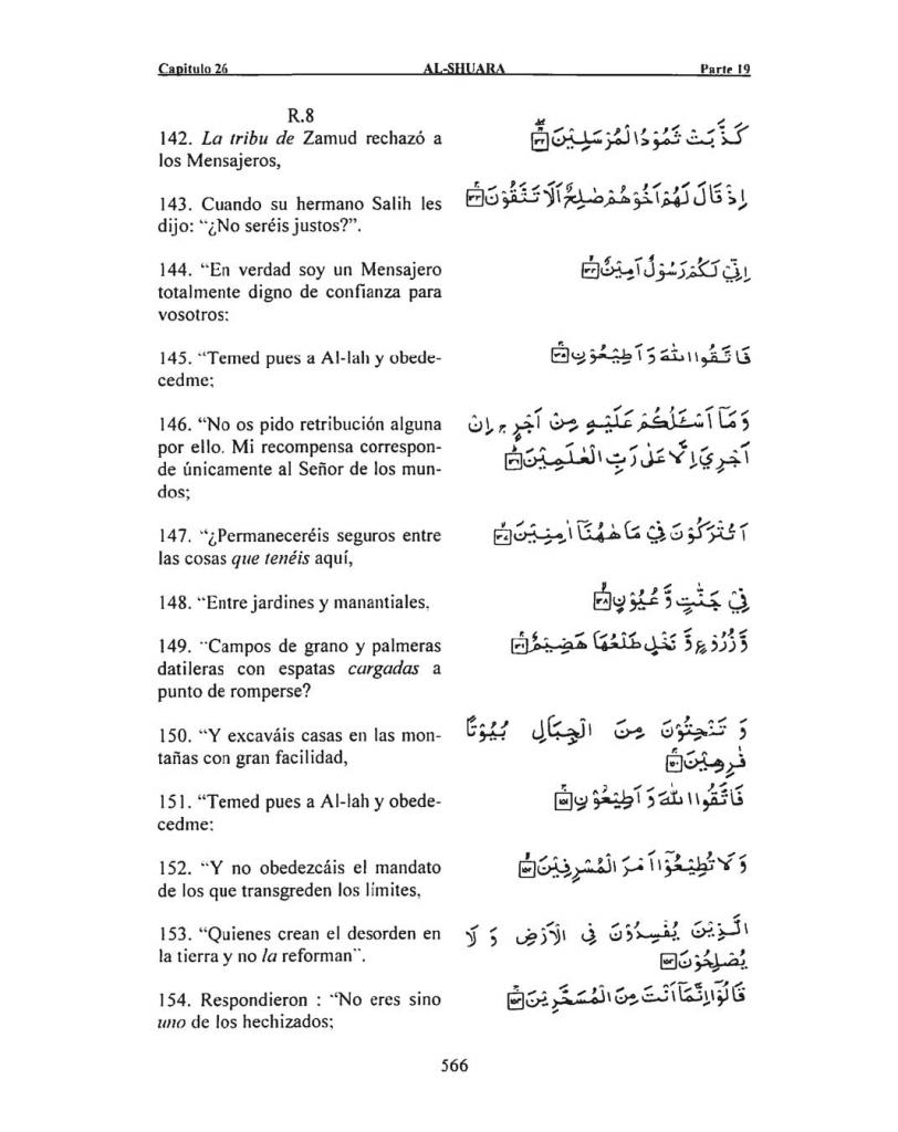 026-Al-Shuara-15