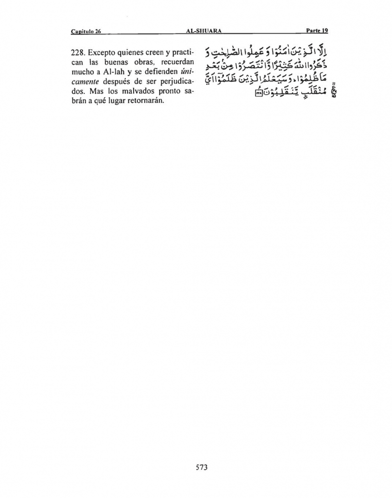 026-Al-Shuara-22