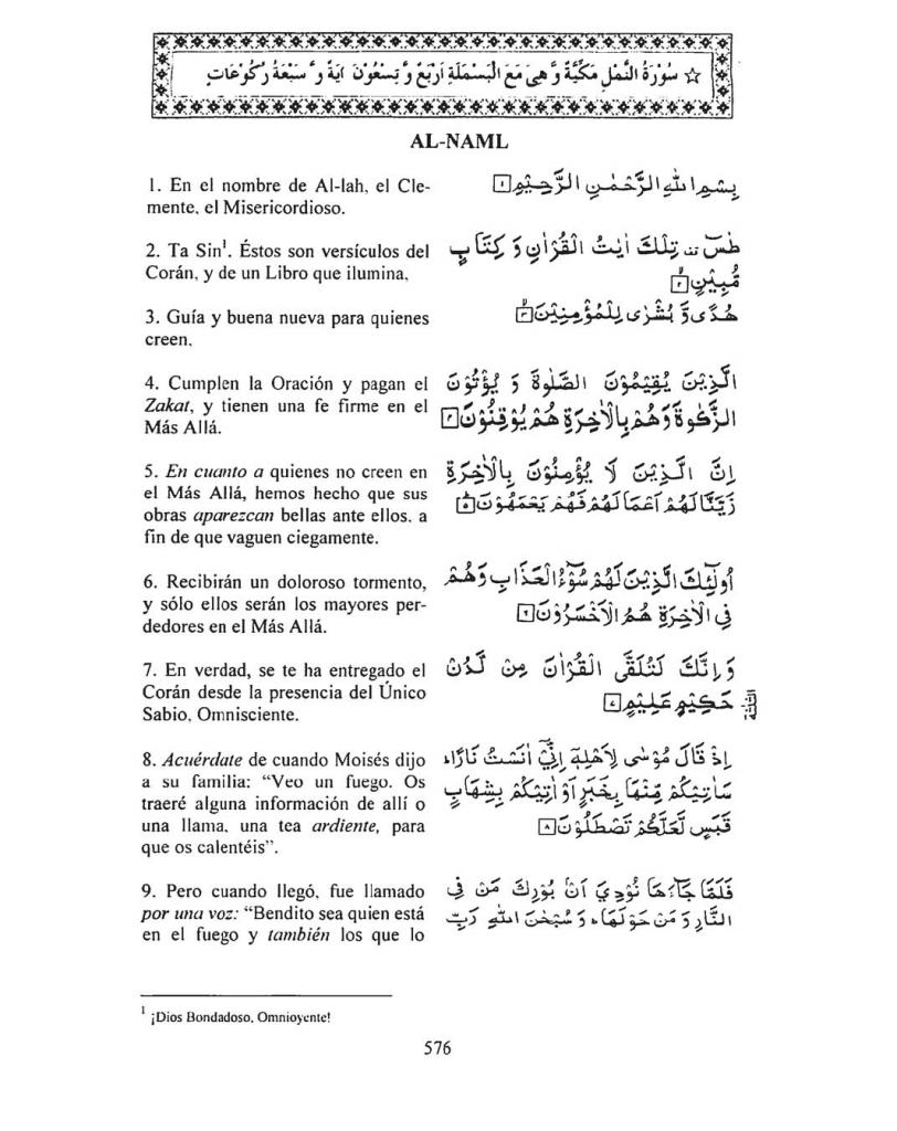 027-Al-Naml-03
