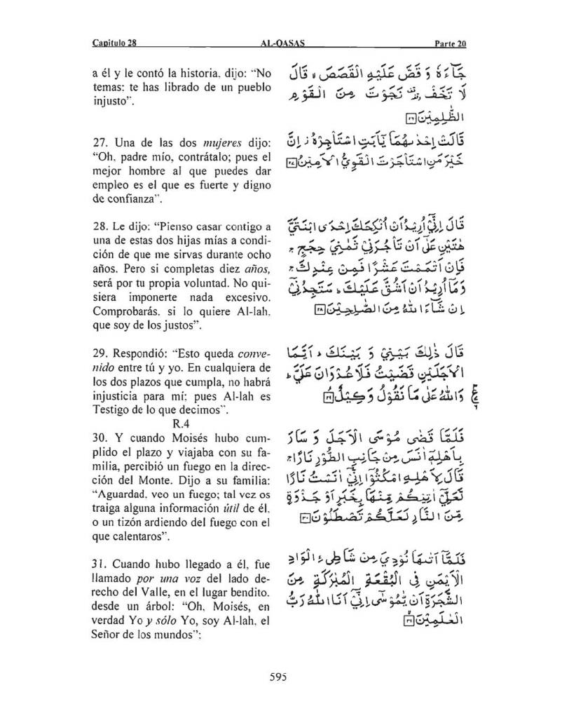 028-Al-Qasas-07