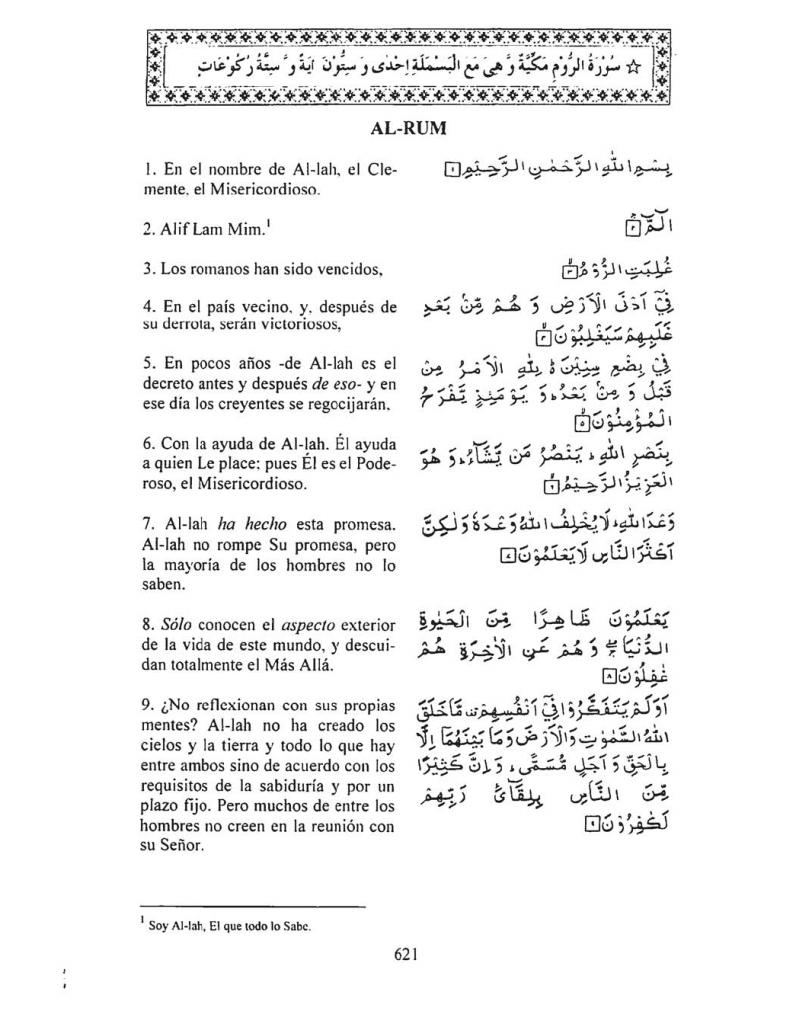030-Al-Rum-03