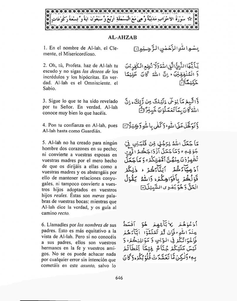 033-Al-Ahzab-03