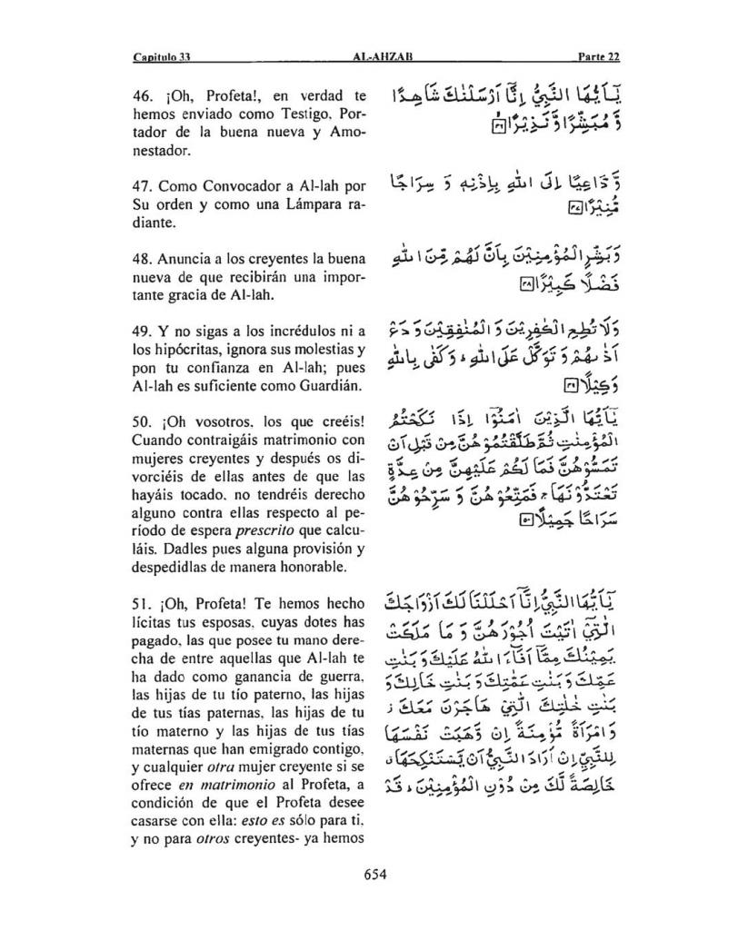 033-Al-Ahzab-11