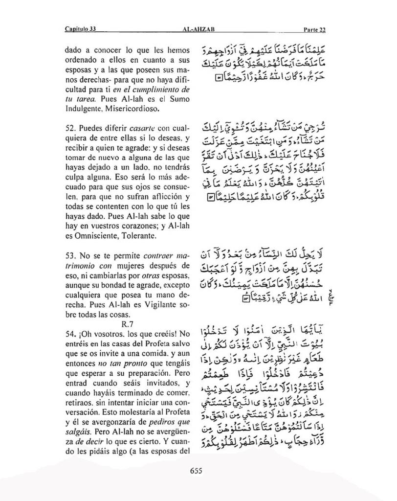 033-Al-Ahzab-12