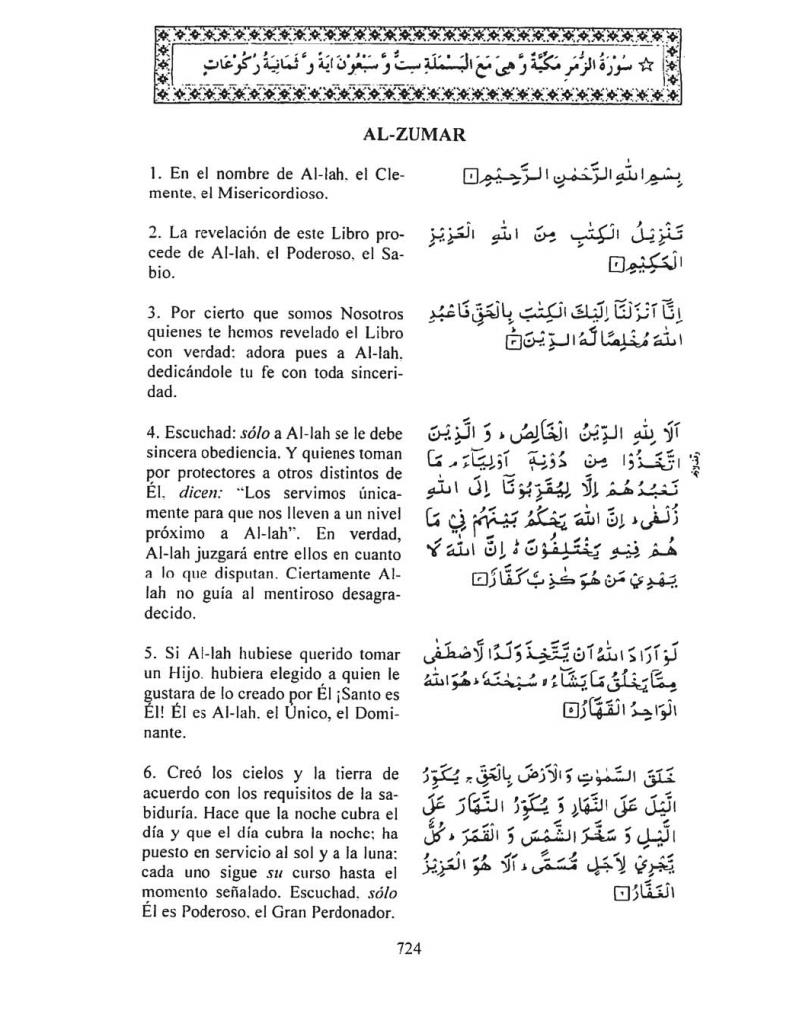 039-Al-Zumar-03