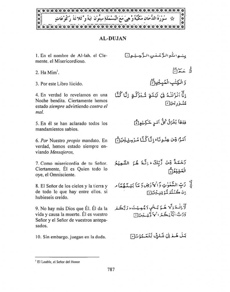 044-Al-Dujan-2