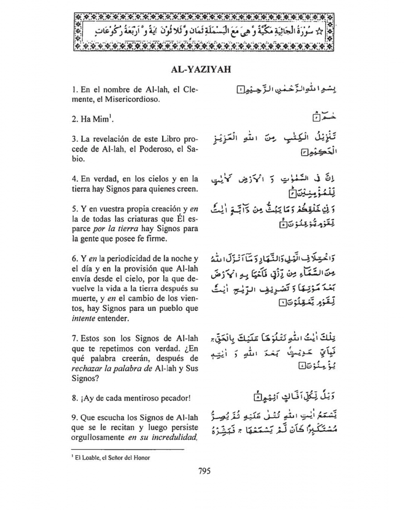 045-Al-Yaziyah-3