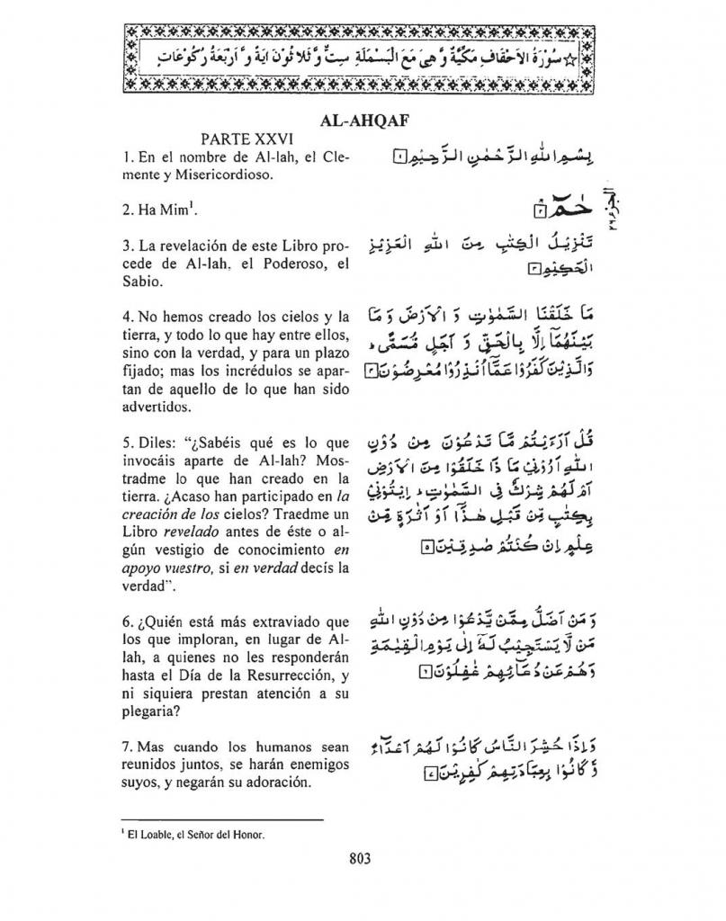 046-Al-Ahqaf-3